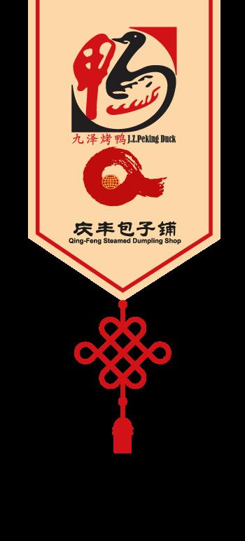 J.Z. Peking Duck